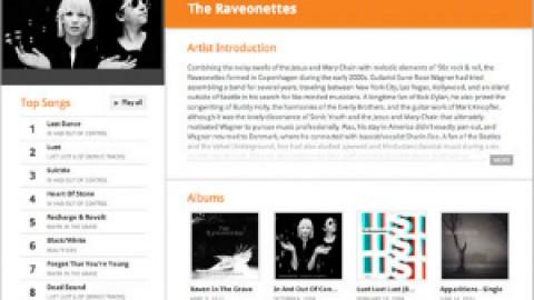 Google tira do beta o Google Music
